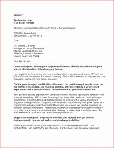 Template for Letter Of Recommendation for A Job - Letter Re Mendations Template Best Job Letter format New Job
