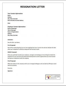 Valentines Day Letter Template - Pin by Jobcluster On Career Advice Resume Tips & Interview Tips